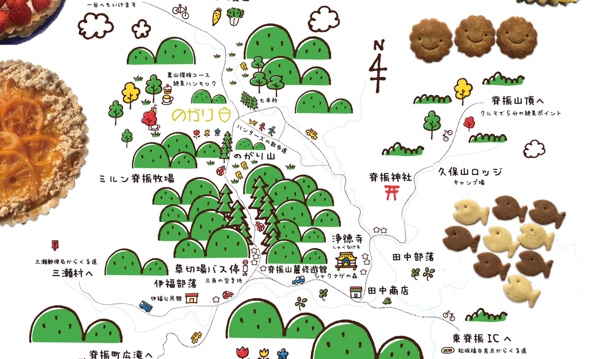 のがりマップ